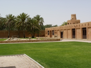 Sheikh Zayed's Palace Museum